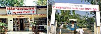 25 booked as Dehu Rd hospital ransacked by deceased patient's kin