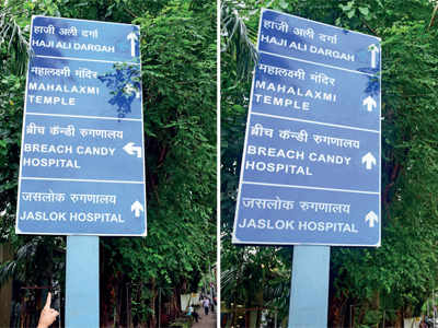 Week after Mirror report, misleading road signs in south Mumbai rectified