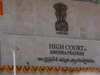 Andhra Pradesh high court feels need for Central agency probe on attack on judiciary in social media