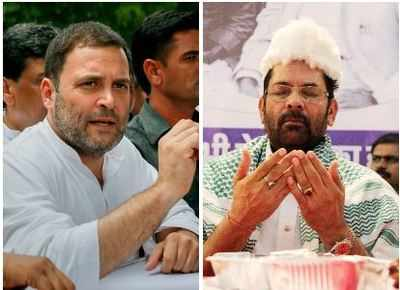 Ramzan 2018: Competition over iftar as Congress President Rahul Gandhi and BJP's Mukhtar Abbas Naqvi play host