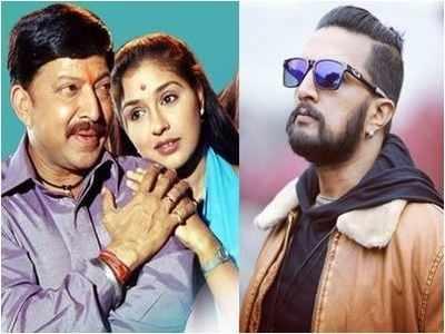 When Sudeep directed Vishnuvardhan and Anu Prabhakar