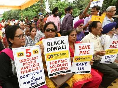 PMC Bank Scam: Relief for account holders, additional withdrawal limit of Rs 50,000 for medical or education purpose