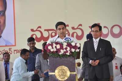 Chandrababu Naidu: Andhra Pradesh CM N Chandrababu Naidu's son Nara