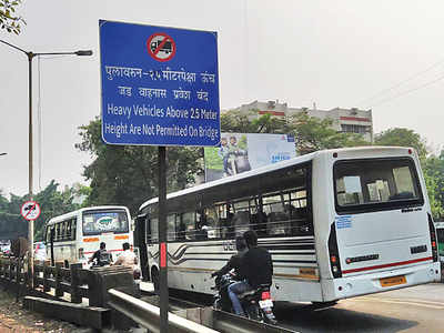 All of PMC's plans, papers for Sadhu Vaswani flyover have gone missing