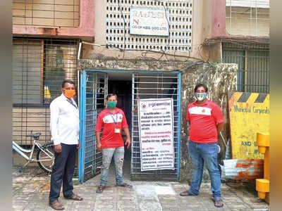 Super-spreaders of Borivali