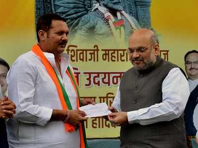 Narendra Modi government netted Udayanraje Bhosale by land sell enticement, alleges NCP