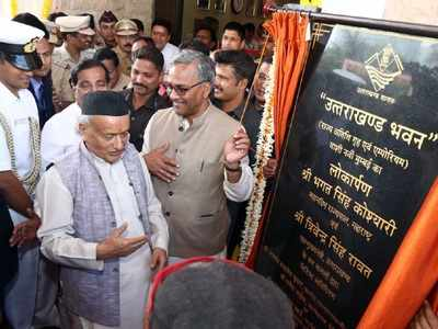Learn and speak Marathi, it is not not at all difficult: Maharashtra Governor Bhagat Singh Koshyari