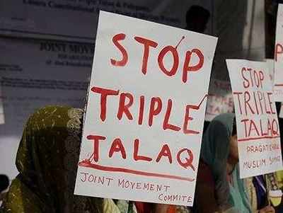 Surat woman divorced with triple talaq files complaint