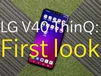 LG V40 ThinQ first look