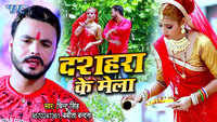 Latest Bhojpuri Song 'Kha La Mai Ke Parshadi' Sung By Chintu Singh And Babita Vandana