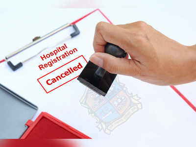 TMC cancels registration of major hospital