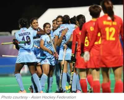 Women's Asia Cup Hockey 2017: Indian eves beat China final, qualify for FIH World Cup