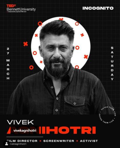 Creativity is God's gift: Vivek Agnihotri