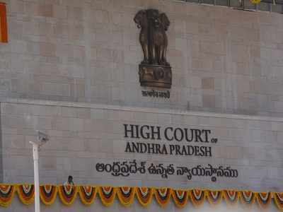 Andhra Pradesh High Court stays release of Ram Gopal Varma's biopic on NT Rama Rao till April 3