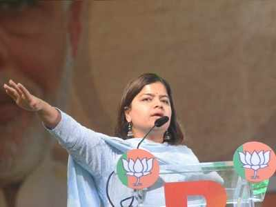 Poonam Mahajan deletes tweet after Twitter user says residents did not promise to vote for 'Mahayuti'
