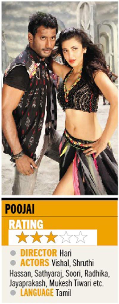 Film Review: Poojai