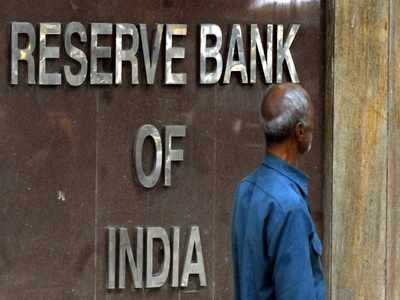 RBI raises inflation projection for H2 FY20 on spike in vegetable prices