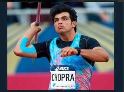 Javelin thrower Neeraj Chopra wins gold at Sotteville Athletics Meet