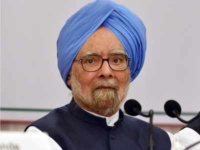 Manmohan Singh would not attend formal inauguration of Kartarpur Corridor in Pakistan