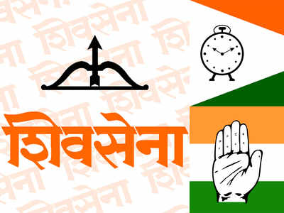 NCP-Shiv Sena-Congress meeting with Governor postponed due to absence of Congress leaders