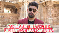 Ek Bhram-Sarvagun Sampanna actor Zain Imam reveals his ideal dream girl |Naamkarann|
