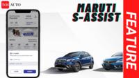 Maruti Suzuki S-Assist | FAQs