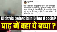 Fake Bole Kauwa Kaate: Episode 86 - Did the Bihar floods kill this little one?