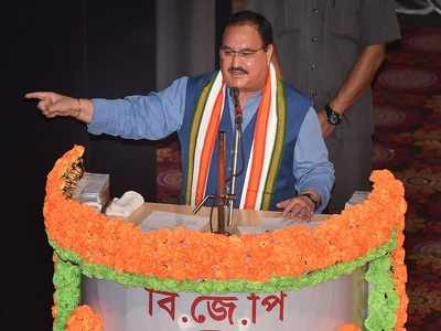 BJP Working President JP Nadda: Time is over for Mamata Banerjee