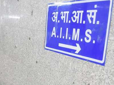 200-acre land for AIIMS hospital in Rajkot handed over to Centre