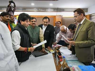 BJP leader Jyotiraditya Scindia files nomination for Rajya Sabha elections