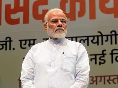IIM-Bangalore students, faculty write to PM Narendra Modi over Tabrez Ansari death probe