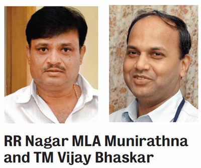 RR Nagar MLA wants idea alive and an 'honest team'