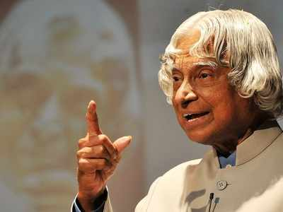 APJ Abdul Kalam birth anniversary: Here are some interesting facts about India's Missile Man
