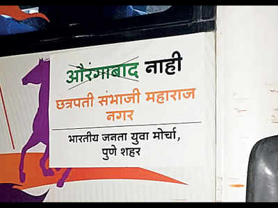 BJYM defaces MSRTC buses for demand to rename Aurangabad
