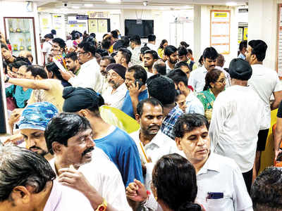 Account-holders in City Co-op Bank hit hard too after PMC bank crisis