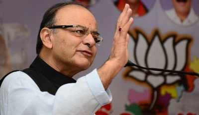 Arun Jaitley: Tax department not to hound small depositors