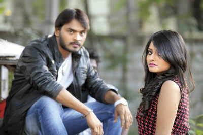 Film Review: Thamisra