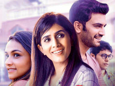 Madhuri Movie Review