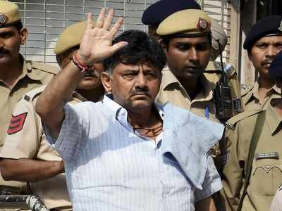 Delhi court dismisses Congress leader DK Shivakumar's bail plea