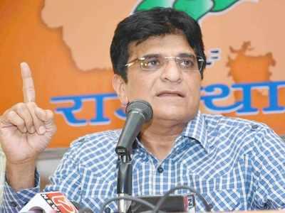 Kirit Somaiya writes to Maharashtra Home Minister Anil Deshmukh demanding action in 'Free Kashmir' poster issue