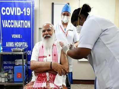 'Laga bhi di aur pata hi nahi chala': What PM Modi said after receiving his first COVID-19 vaccine