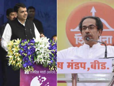 No talk time, Shiv Sena-BJP prep for solo fight