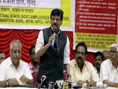 Trade, industry shutdown in Maharashtra during Bharat bandh