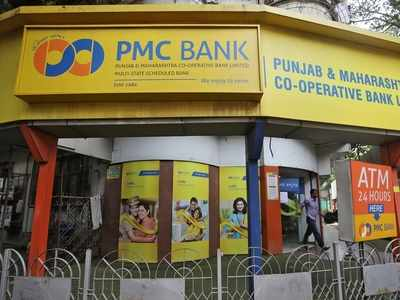 PMC Bank depositors denied permission for protest outside RBI office in Bandra-Kurla Complex
