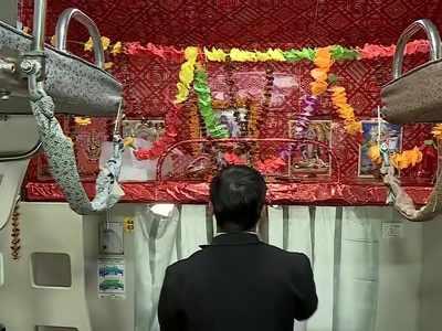 IRCTC reserves seat for Lord Shiva on Kashi-Mahakal Express to seek blessings