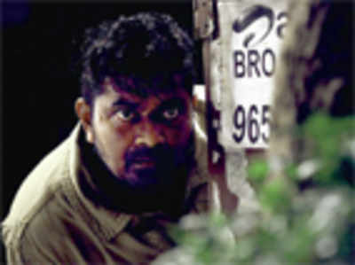 Movie Review: Onayum Aatukuttiyum