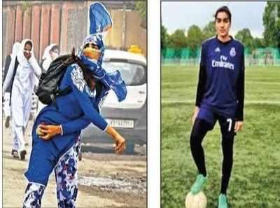 Stone-pelting Kashmiri girl scores a goal for women's football