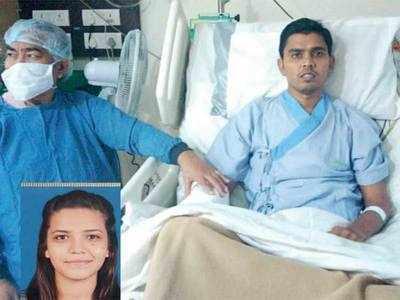 Surat nu dil gets Maha transplant