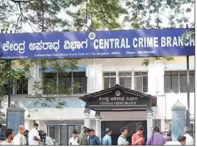 CCB raids five bars; no leads found