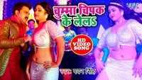 Watch: Bhojpuri Song 'Ganna Bech Ke Chumma' from 'Sarkar Raj' sung by Pawan Singh, Priyanka Singh and Madhuker Anand